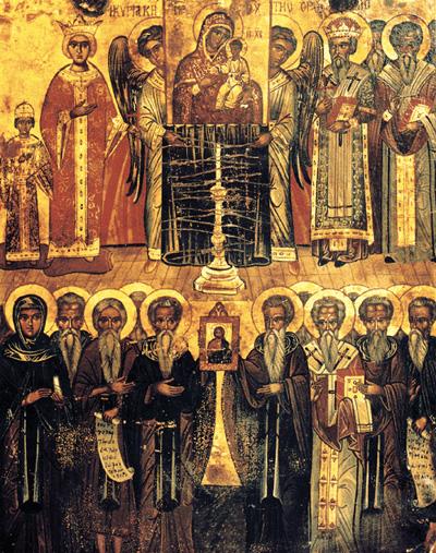 Ortodoxia III