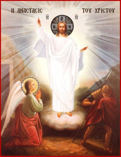 Resurrección 2